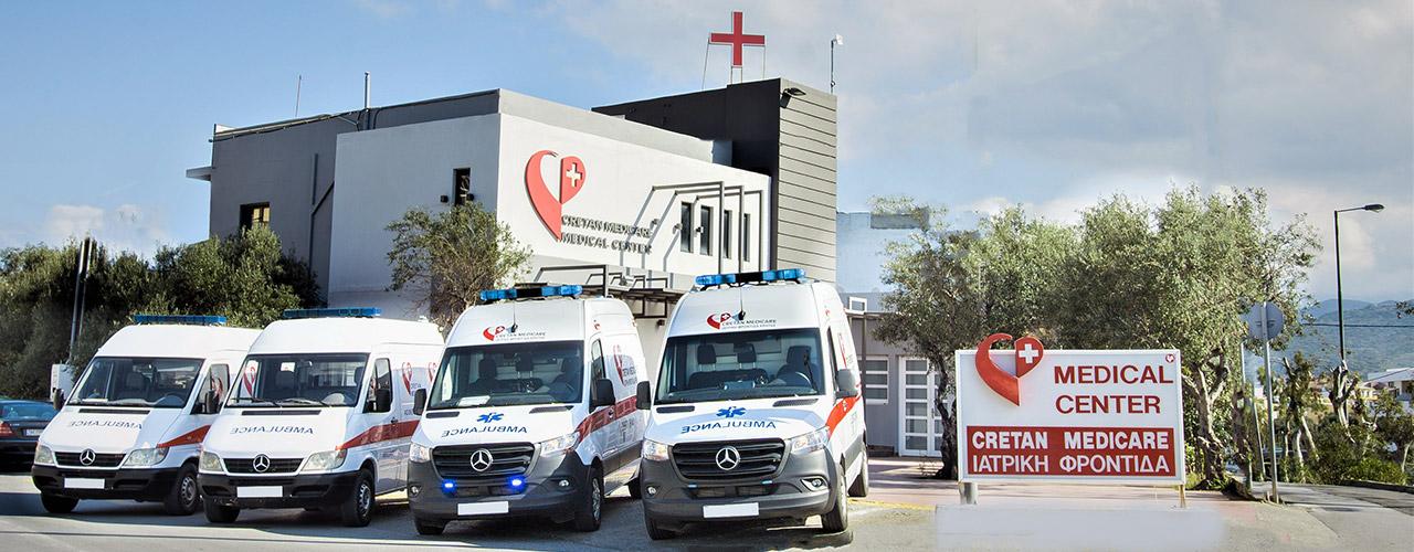 ambulance care